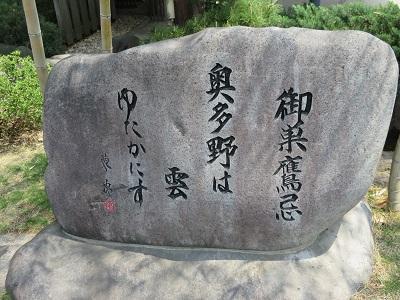 IMG_3374 前橋東照宮