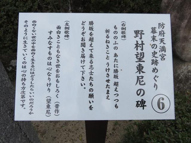 IMG_1445 野村