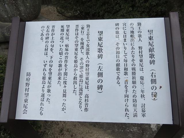 IMG_1446 野村