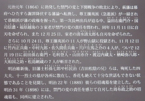 IMG_1031 東光寺