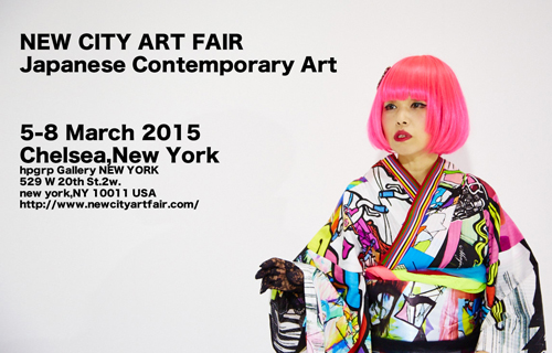 3/5−8 NEW CITY ART FAIR Japanese Contempor・・・