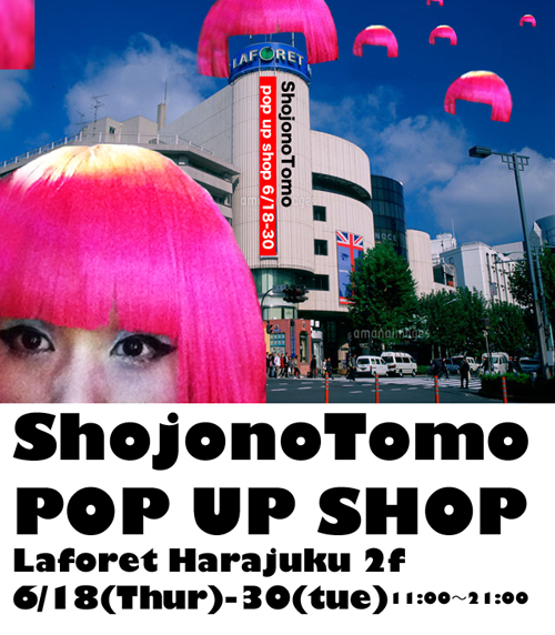 FRYING ARE PINK HEAD! 6/18-30 pop up shop開催し・・・