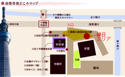ブログ法性寺地図