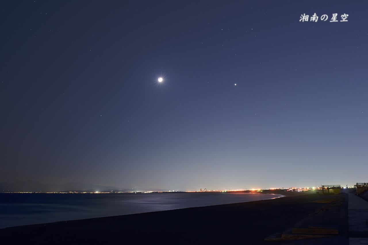 20150522_湘南の月と金星