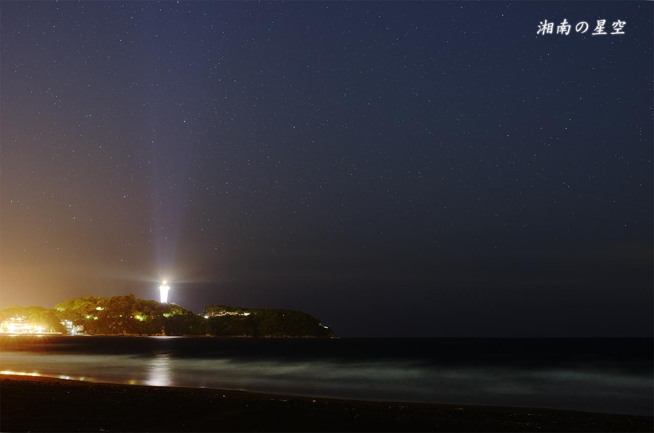 20150522_江の島南の空A