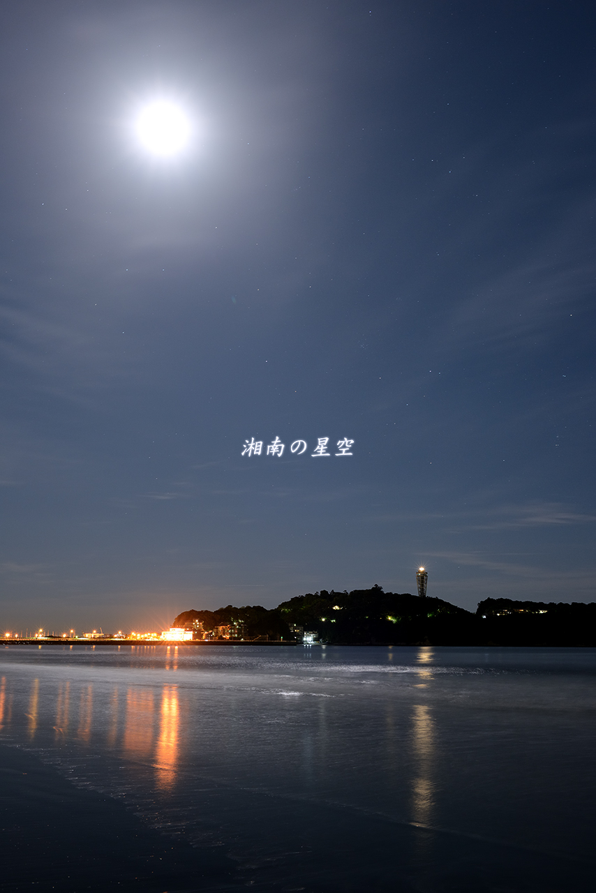 20150604_月夜3
