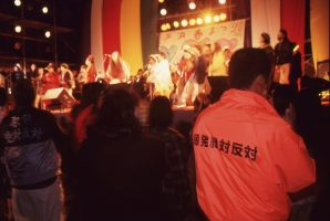 芦浜春祭り1