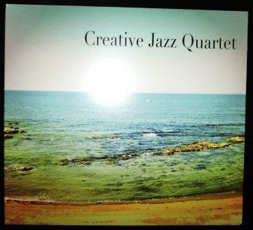 creative jazz 02