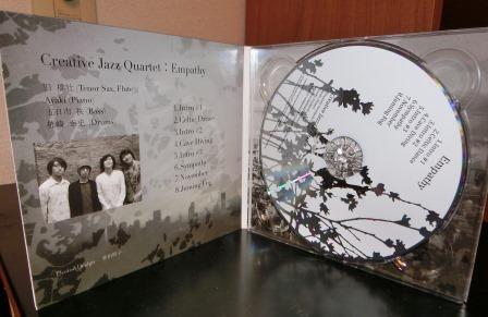 creative jazz01