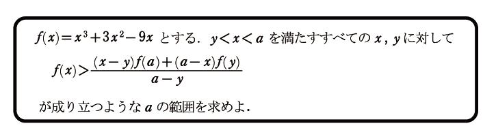 線形性02