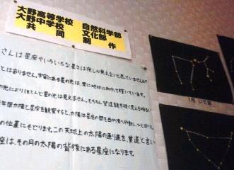 20150425天文台ー06