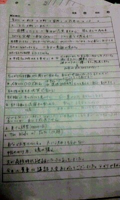 PA0_0353.jpg