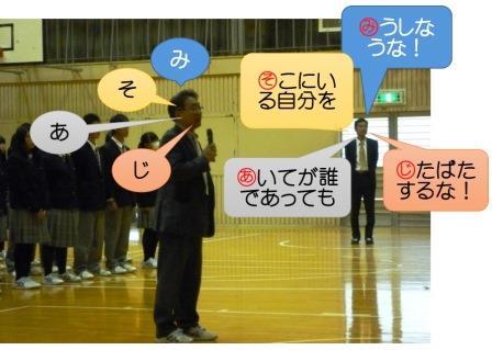 misoaji.jpg