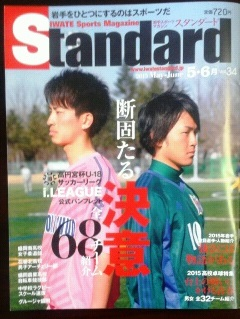 standard56-04.jpg
