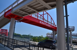 第三音戸大橋(歩道橋)