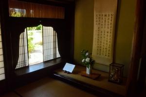 旧埴原(はいばら)家 花頭窓