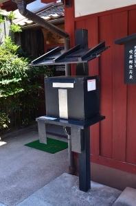郵便局前の書状集箱(ポスト)