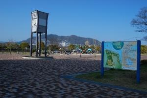みずとりの浜公園