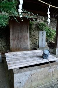 天満宮 管公の井戸
