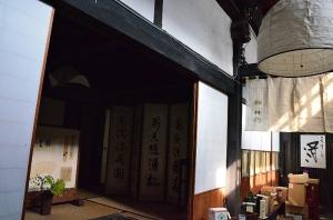 小笹屋酒の資料館 内部