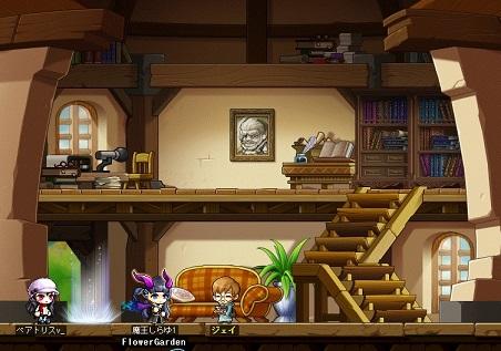 長老の家(ミニ)