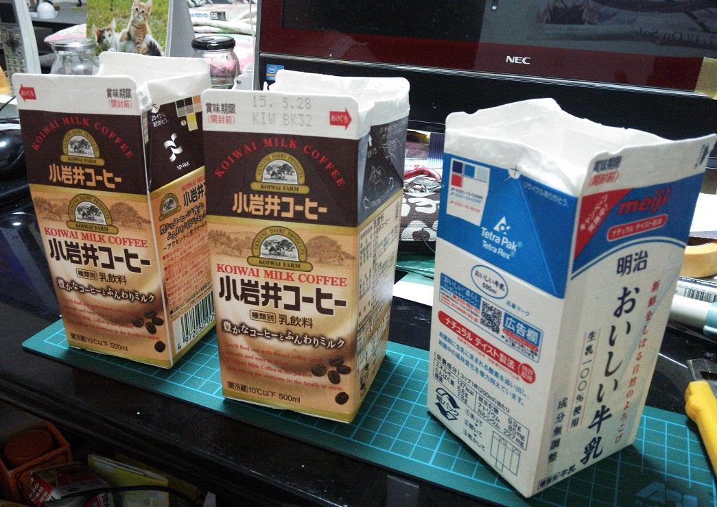 ①牛乳パックガスケット1