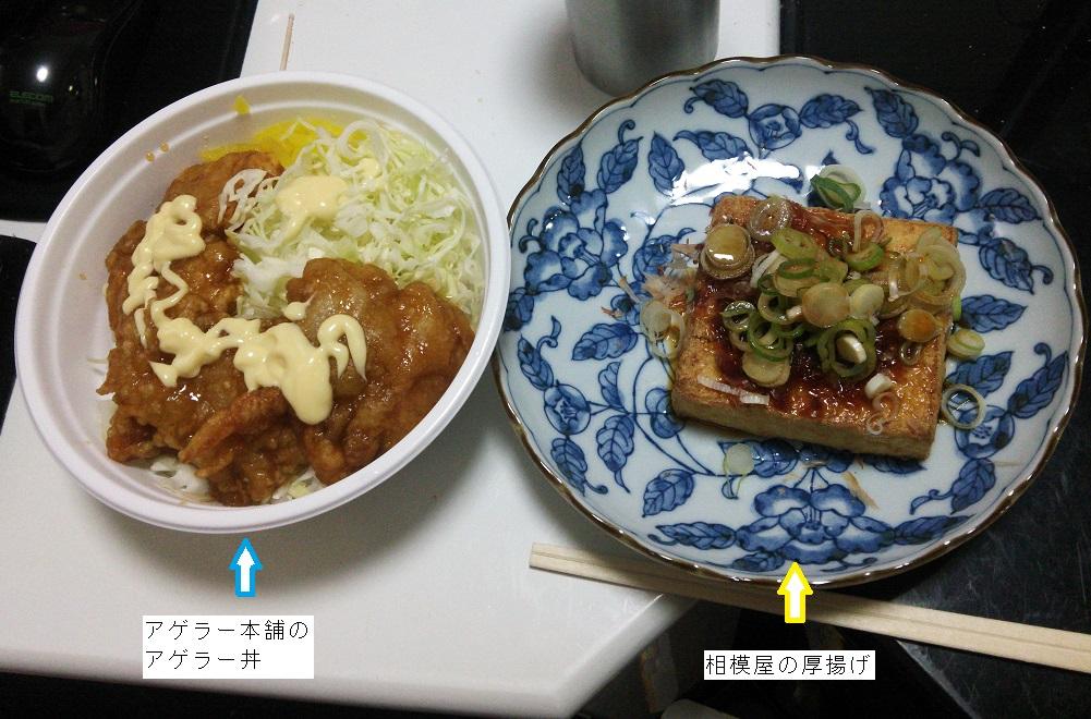 ①今日のお昼だよん