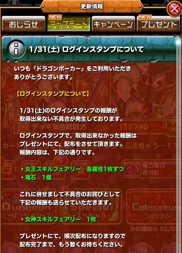 S__5505026.jpg