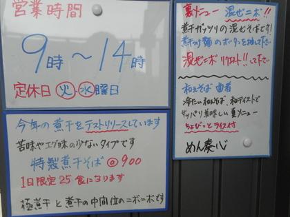 01-DSCN4309.jpg