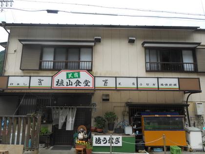 01-DSCN4351.jpg