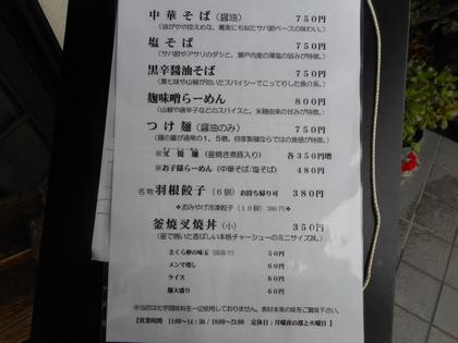 01-DSCN4484.jpg