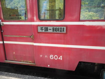 055-DSCN4606.jpg