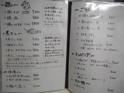 07-DSCN4490.jpg