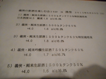 10-DSCN4318.jpg