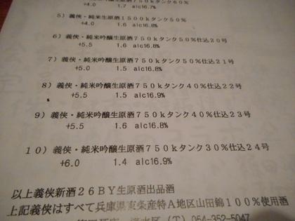 11-DSCN4319.jpg