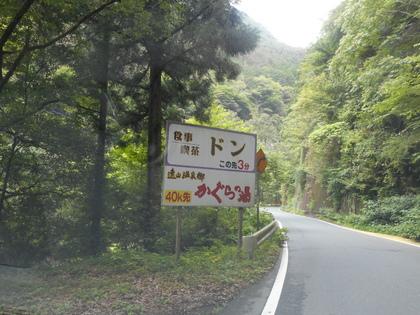 25-DSCN4377.jpg