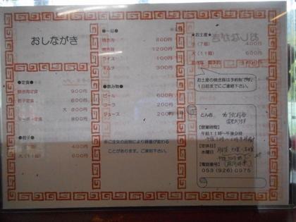 36-DSCN4388.jpg