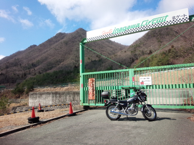 猪名川サーキット01