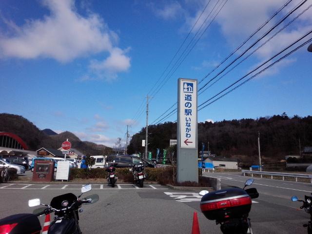 道の駅猪名川01