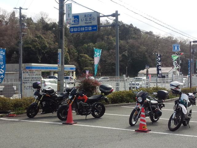 道の駅猪名川03