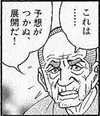 yjimageQ1TQ66BK.jpg
