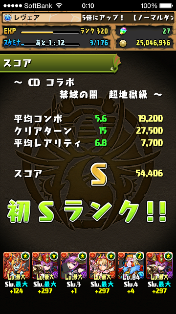 20150307_1.png
