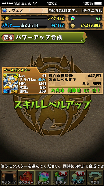 20150307_7.png