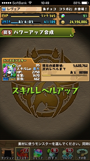 20150405_7.png