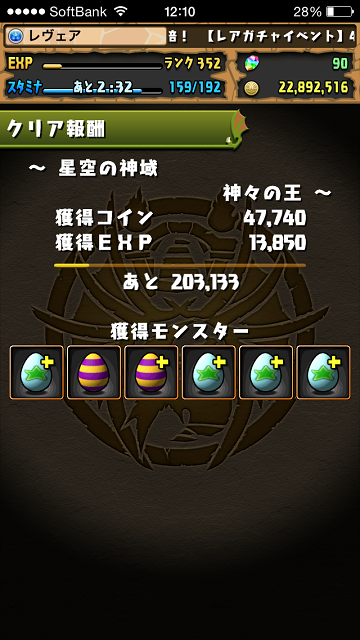 20150412_5.png