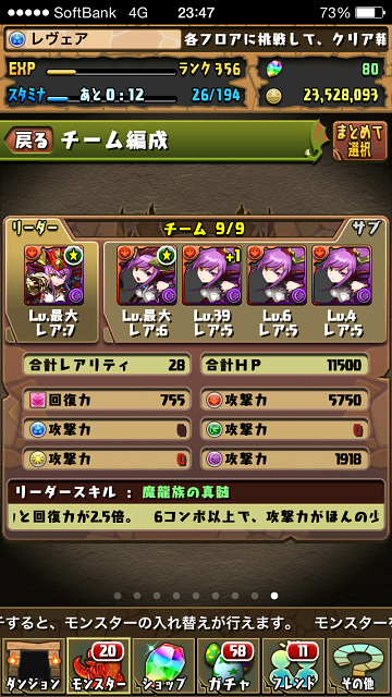 20150419_6.png