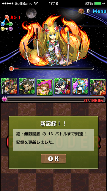 20150426_4.png