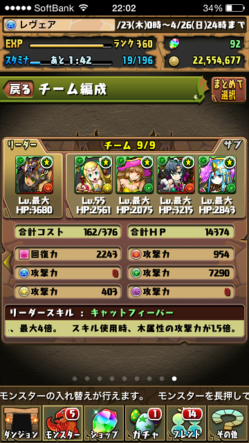 20150426_7.png
