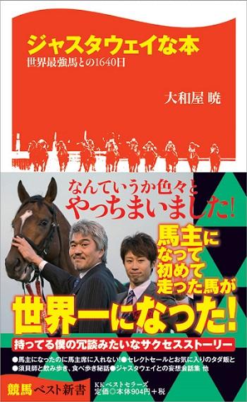150127_yamatoya.jpg