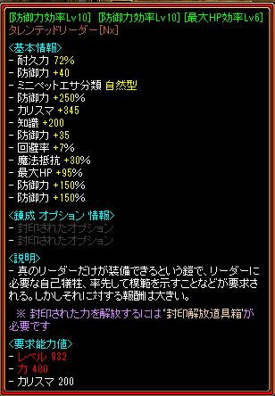 0d8299b927f13a8d3dc9b12891f5d527.png